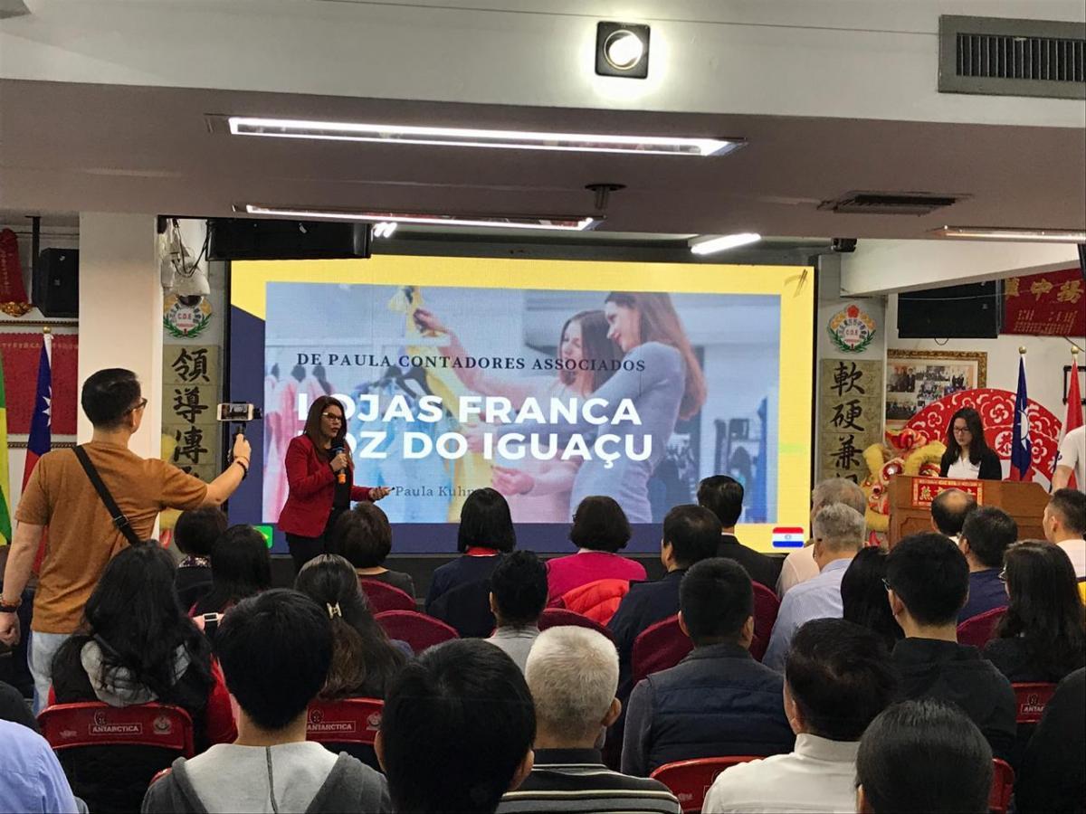 Palestra sobre lojas franca para Associação Chinesa de Cidade de Leste - PY